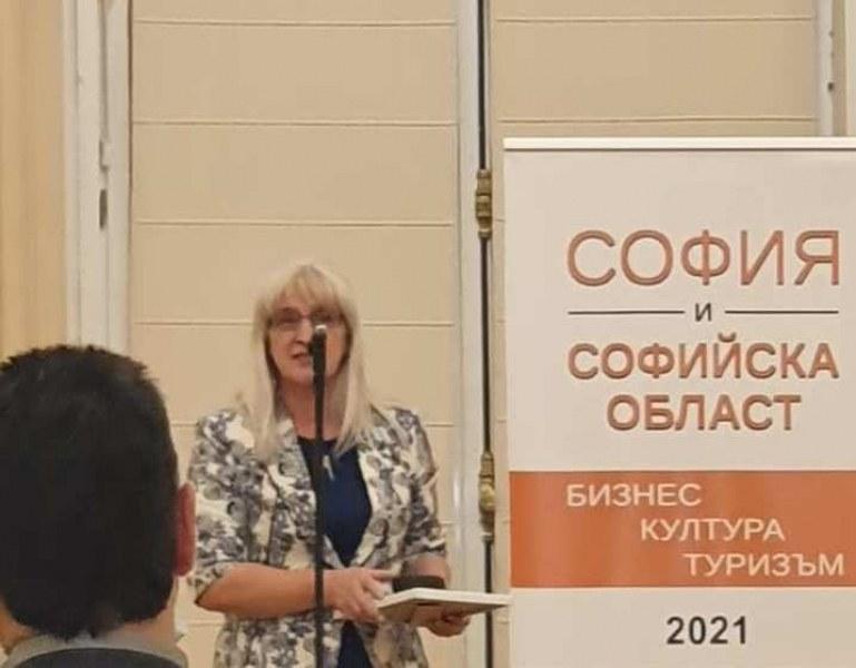 Кметът на Хисаря получи признание за постижения в сферата на СПА туризма