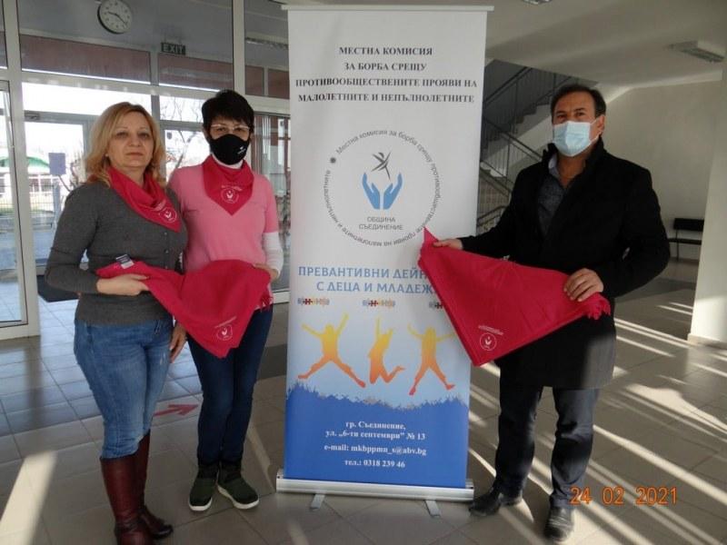 В Съединение: Подариха розови шалчета за Световния ден срещу тормоза в училище