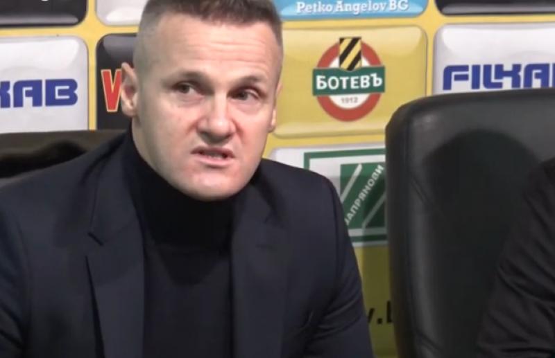Треньорът на Ботев: Това не се случва никъде в Европа - срамно е!