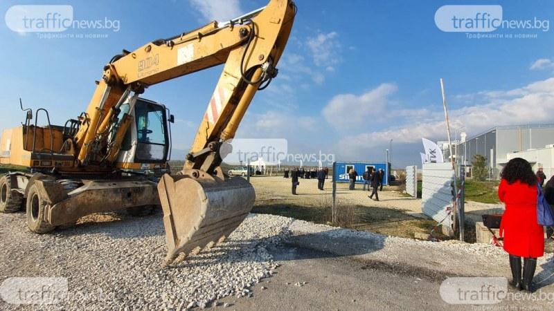 """Нов завод в Индустриална зона """"Марица"""", създават 150 работни места"""