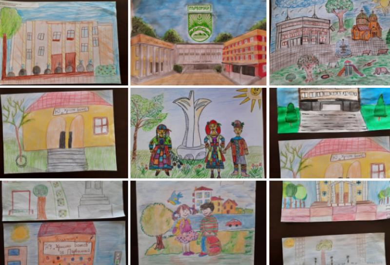 Деца от Първомай нарисуваха града си и участват на конкурс