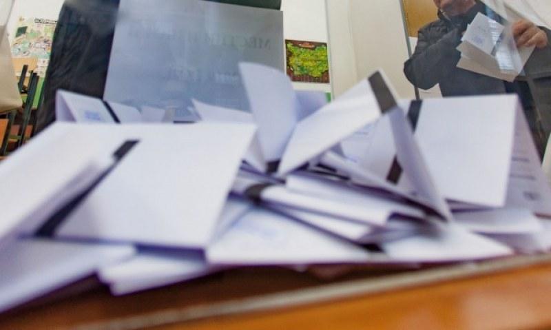 ЦИК публикува резултатите при 100% обработени протоколи