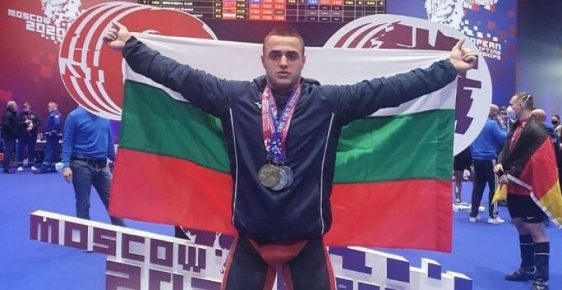 Нов медал за България на европейското по вдигане на тежести в Москва