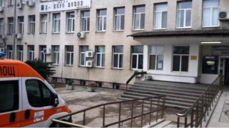 Ситуацията в Карлово тревожна, 50 пациенти в ковид отделението за седмица