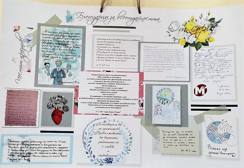 Ученици от елитна гимназия изненадаха пловдивски лекари