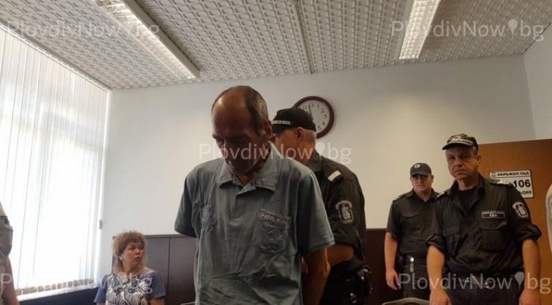 Потвърдиха присъдата на Йордан, който закла сина си край Асеновград