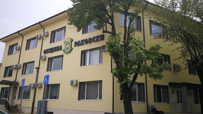 Тържествена сесия на Общинския съвет в Раковски за 200-годишнината на патрона на града