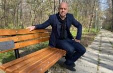 """Първата """"пейка с послание"""" в Тракия - в памет на доц. д-р Димитър Димитров"""