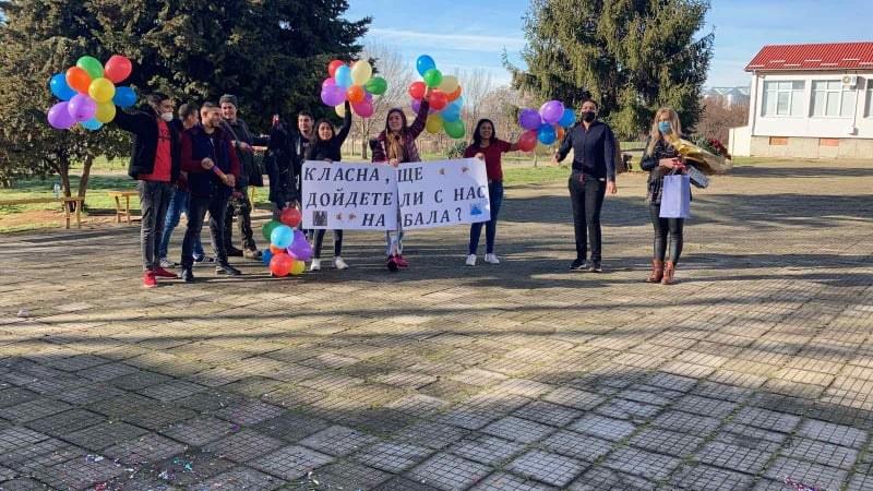 Абитуриенти от Брезово трогнаха любимата си учителка