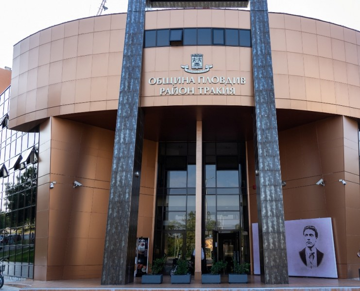 """Дават възнагражденията на членовете на СИК в район """"Тракия"""""""