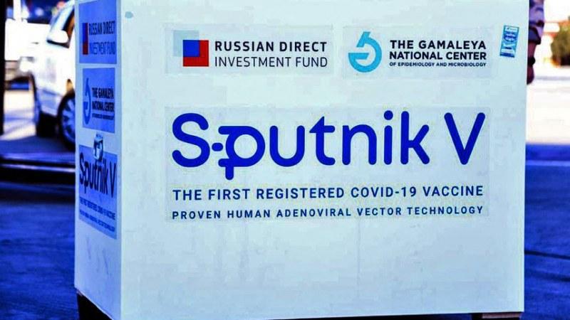"""Колко ефективна е """"Спутник V"""" и кои са известните рискове?"""