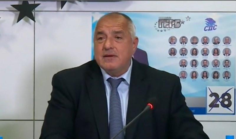 Премиерът в оставка Бойко Борисов даде извънреден брифинг, в който говори за нападките към ГЕРБ