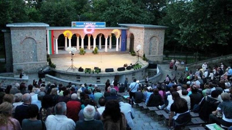 Голям празничен концерт в Хисаря в навечерието на Великден