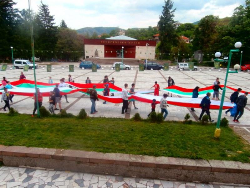 Два дни тържества в Перущица за 145 години от Априлската епопея и празника на града