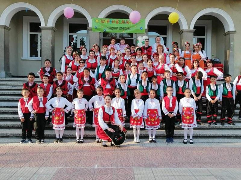Весел празник и голям концерт създадоха настроение в Брезово преди Великден