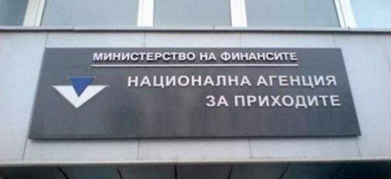 Продължават акциите на НАП! В Пловдив удариха магазини и аптека, в Асеновград - заведение