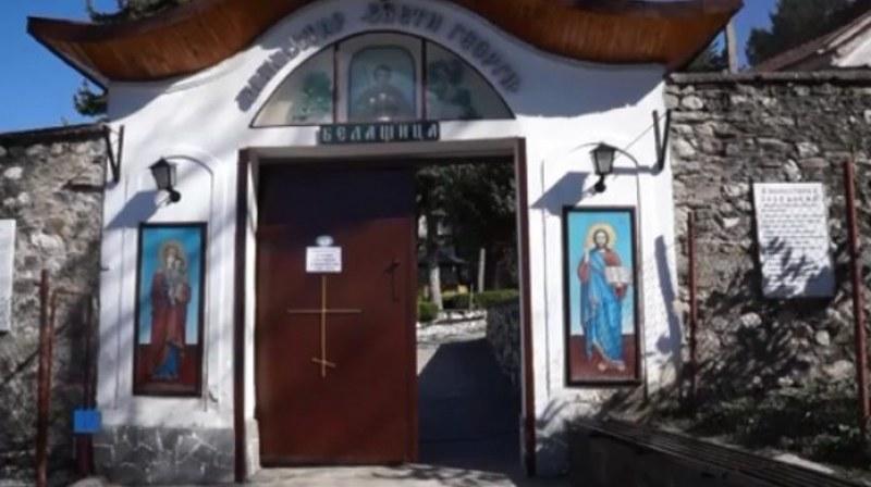 Стотици ще се помолят пред Богородица Седмострелна в Белащица