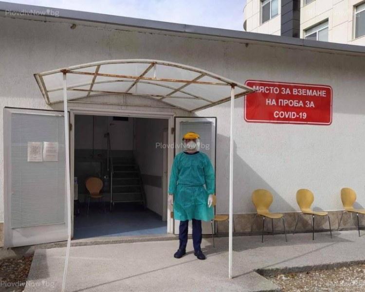 113 са новите случаи на COVID-19 в Пловдивско