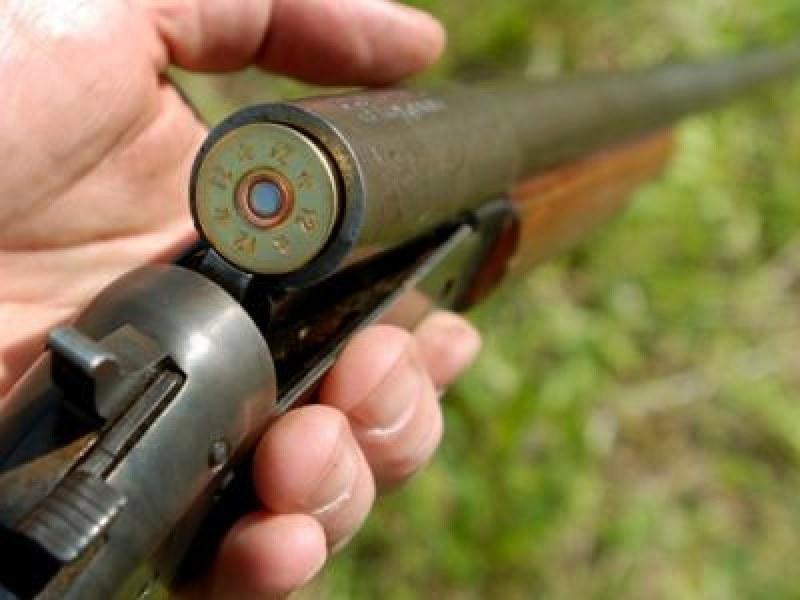 Спипаха възрастен мъж в Хисарско с незаконна пушка и патрони