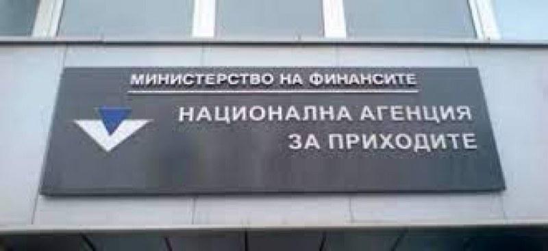 Данъчни продължават с проверките в Пловдив, удариха пицария, месарница, хранителен магазин