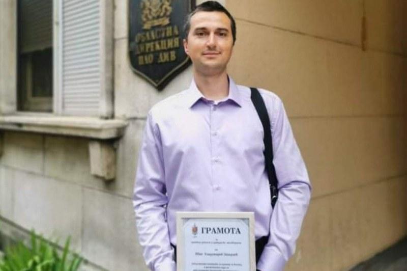 Карловец намери портфейл с пари и документи, веднага го предаде на полицията