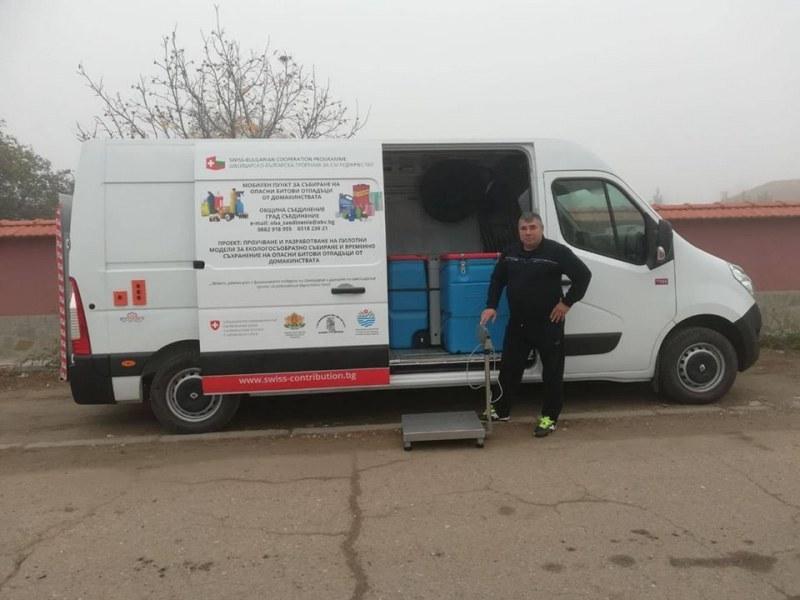 """Мобилен пункт събира безплатно опасни отпадъци в община """"Марица"""""""