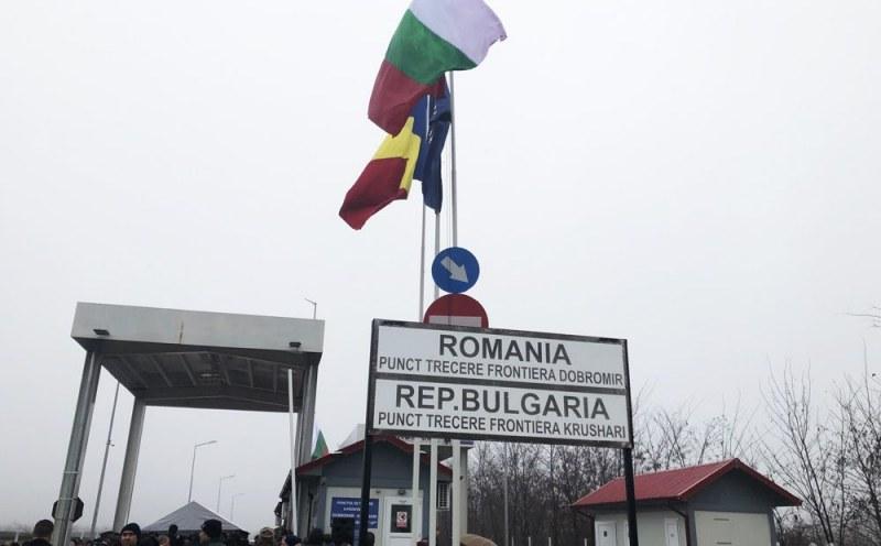 Румъния приема ваксинирани българи без карантина