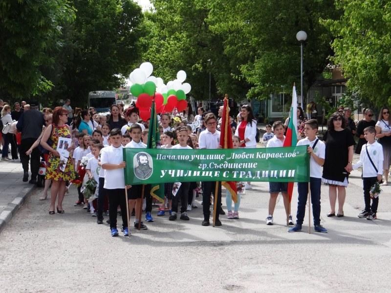 Голямо тържество в Съединение за празника, кметът поздрави учители, ученици, граждани