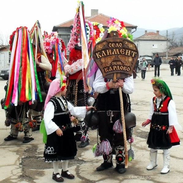 Събор и народно веселие готвят в карловското село Климент