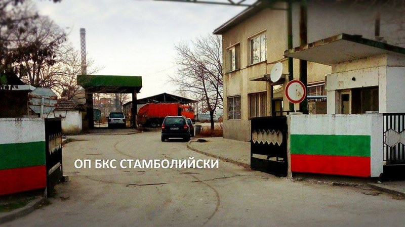 Търсят касиер-счетоводител за общинско предприятие в Стамболийски