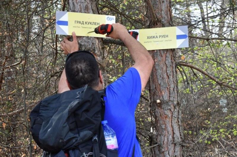Нови табели  и QR кодове по туристически маршрути в Асеновградско