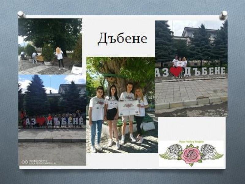 Ангелите на розовата долина направиха чудеса за селата си в Карловско