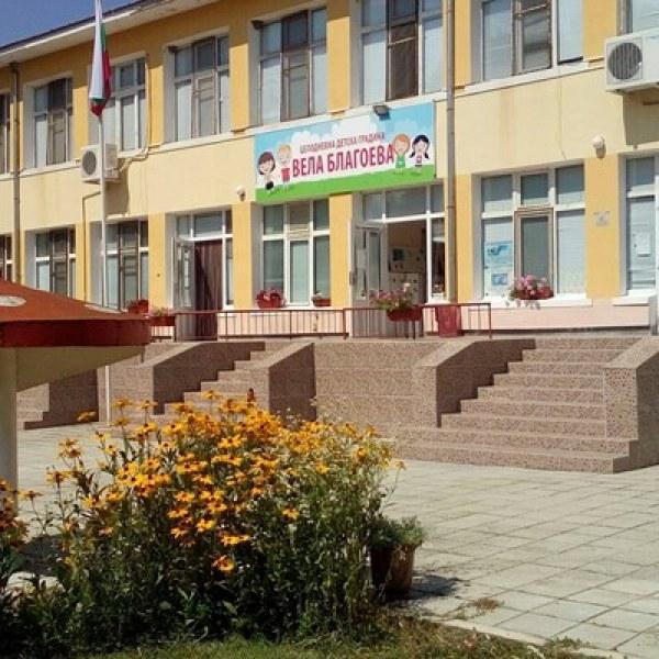Обявиха конкурс за директор на детска градина в Брезово