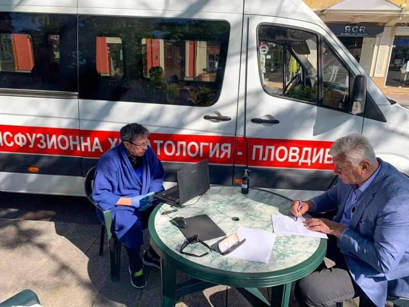 Тридневна акция по кръводаряване започва в Пловдив