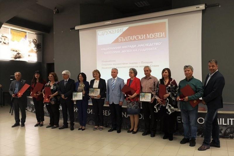 Директори и специалист на музеи в Карловско и Пловдив с отличия от Министерство на културата