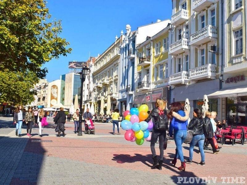 Къде да се забавляваме в Пловдив днес?