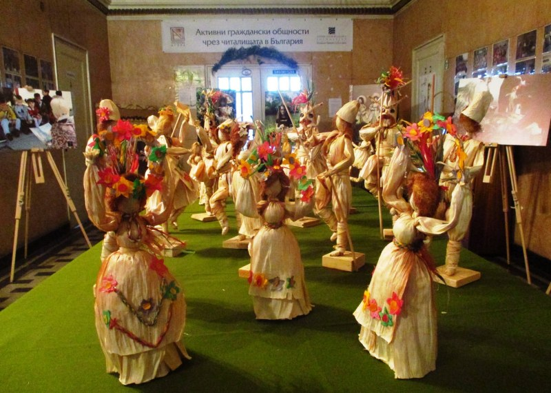 "Старт на новия двудневен фестивал ""Плетеница"" в село Куртово Конаре"