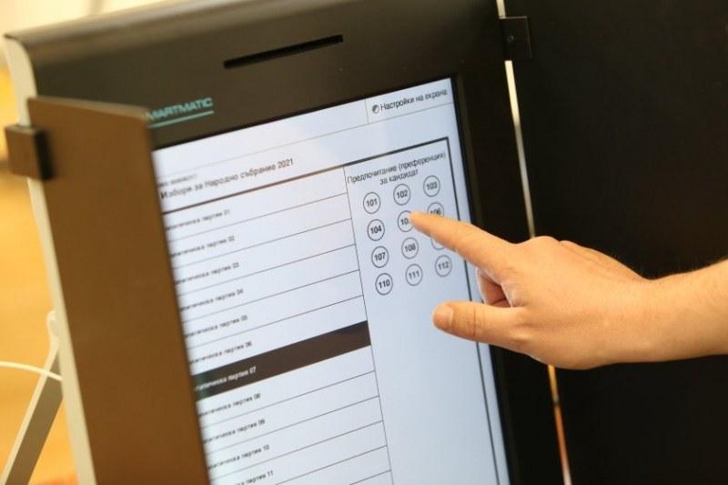 Пробна машина за гласуване слагат в Калояново, хората да се упражняват