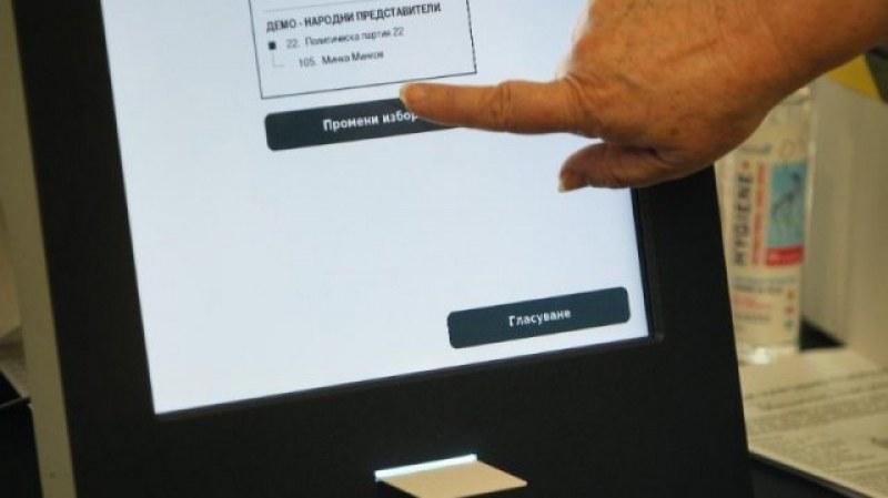 Пробно машинно гласуване е организирано в Куклен