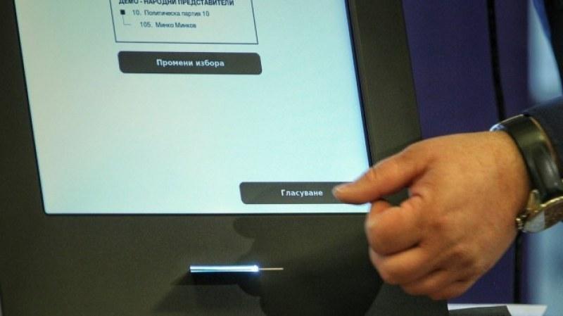 Тренировъчна машина за гласуване слагат в Съединение