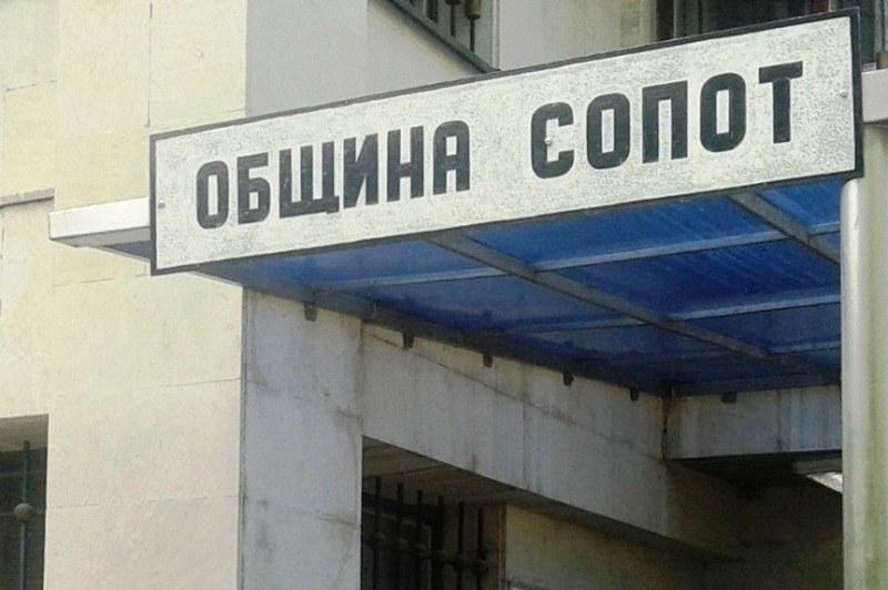 Ново обществено обсъждане в Сопот - за развитието на общината в следващите години