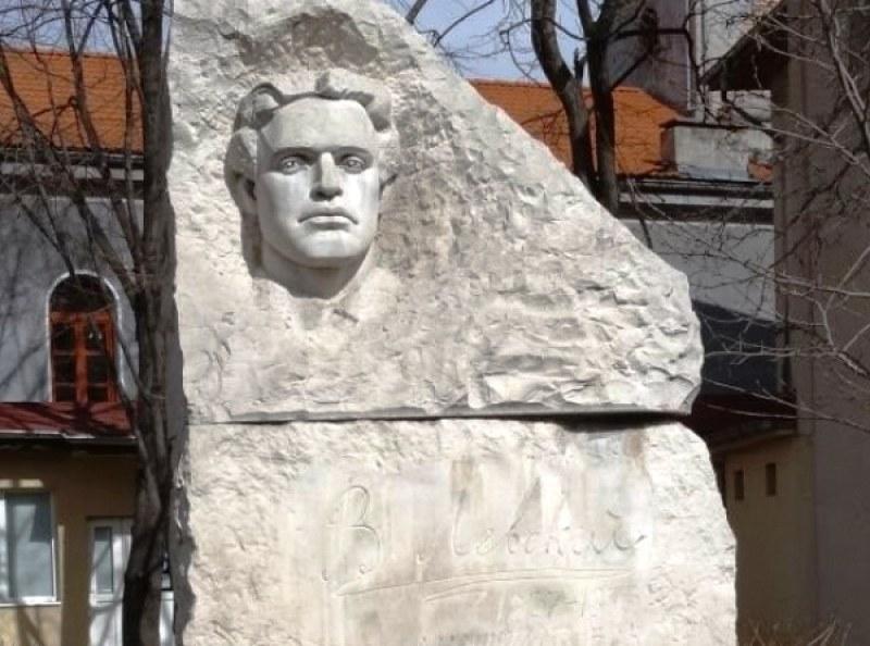 Асеновград почита паметта на Левски за 184 години от рождението му