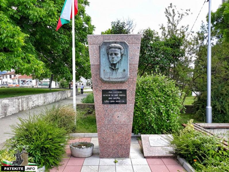 Сопот ще почете тържествено паметта на Васил Левски