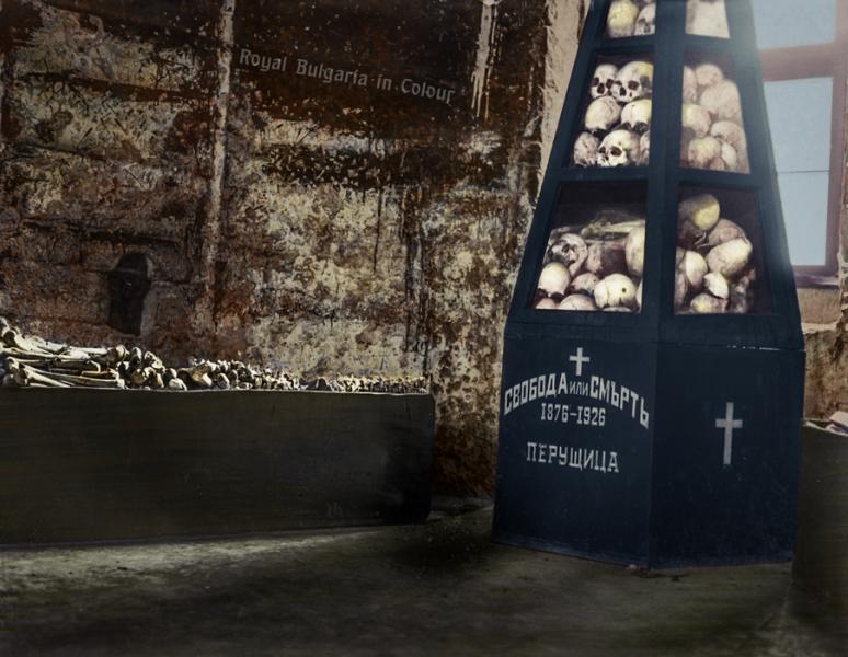 "Паметта на убитите перущенци и как се ражда Комитет ""27 априлий""?"
