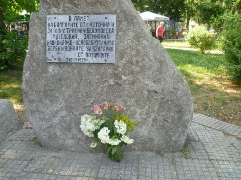 За първи път: Пловдив чества годишнина от Илинденско-Преображенското въстание
