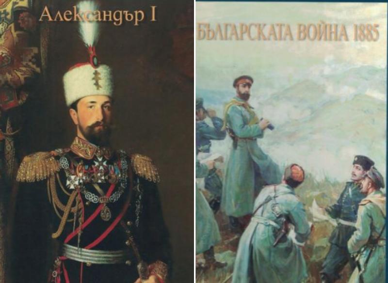 Ценни исторически албуми дарение за музей в Карлово, достъпни са за всички