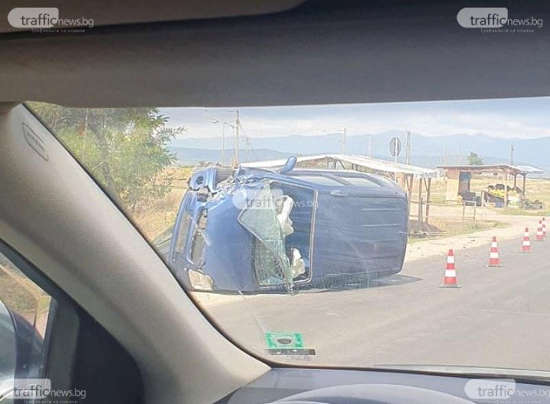 Отново инцидент! Кола се обърна на пътя край Пловдив