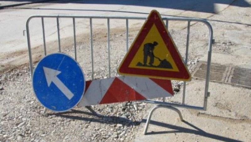 Ограничават движението по улица в Карлово заради голям ремонт