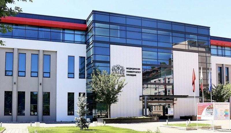Провеждат ден на ориентация за първокурсниците в Медицинския университет в Пловдив