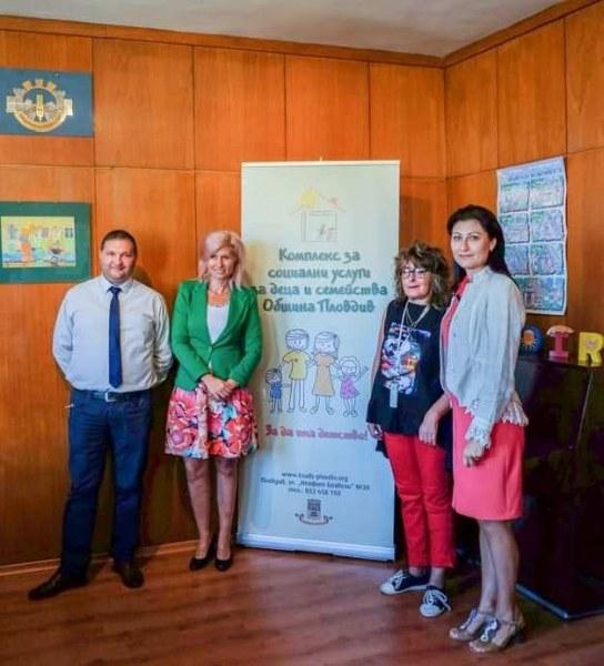 Пловдив подкрепя Калояново в работата с рискови групи